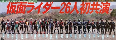 decade-movie-feature-26rider